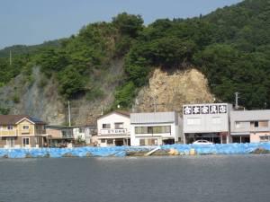 Japan landslide area